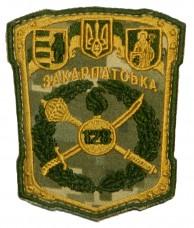128 гірсько-піхотная бригада шеврон польовий темний