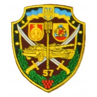 57 окрема мотопіхотна бригада (ЗСУ) Шеврон кольоровий