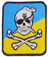 """Шеврон """"череп и кости"""" Українець"""