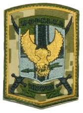 Морська Піхота шеврон ММ14 ОРЕЛ