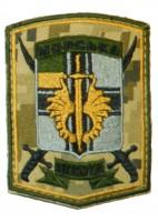 Морська Піхота шеврон ММ14 Крила