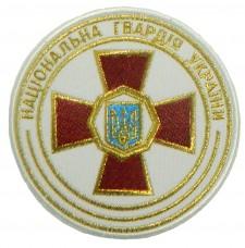 Шеврон Національна гвардія України. Білий