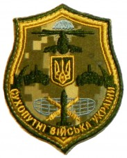 Шеврон Сухопотні Війська України польовий