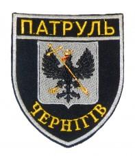 Шеврон Патруль Чернігів