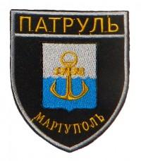 Шеврон Патруль Маріуполь
