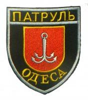 Шеврон Патруль Одеса