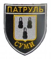 Шеврон Патруль Суми