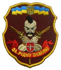 30 окрема механізована бригада 1 батальон шеврон кольоровий