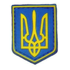 Нашивка Герб Украины ПВХ цветной