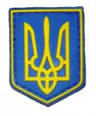 Купить Нашивка Герб Украины ПВХ цветной в интернет-магазине Каптерка в Киеве и Украине