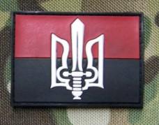 Шеврон Бойовий прапор УПА (ПВХ)