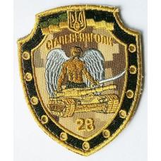 Шеврон 28 окрема механізована бригада Сталеві Янголи (Польовий)