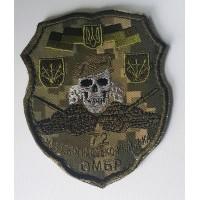 72 ОМБР Танки шеврон с черепом вышивка полевой