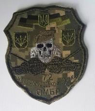 Купить 72 ОМБР Танки шеврон с черепом вышивка полевой в интернет-магазине Каптерка в Киеве и Украине