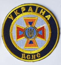 Шеврон ДСНС Україна