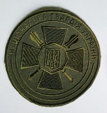 Купить Шеврон Національна гвардія України з булавами (Управління) олива в интернет-магазине Каптерка в Киеве и Украине