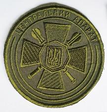 Шеврон Національна гвардія України Центральний Апарат (з булавами) олива