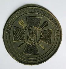 Шеврон Національна гвардія України з булавами (Управління) олива