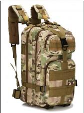 Купить 20л рюкзак колір мультик в интернет-магазине Каптерка в Киеве и Украине