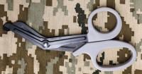 Тактичні ножиці GREY