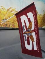 25 Окрема Повітряно-Десантна Бригада ДШВ флажок в авто