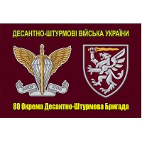 80 ОДШБр флаг з новим знаком