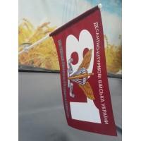 81 бригада ДШВ флажок в авто (марун)