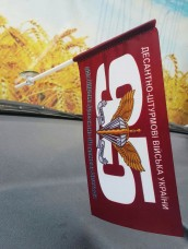 Автомобільний прапорець 95 ОДШБр ДШВ марун
