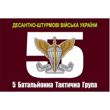 5 БТГР прапор з новою емблемою ДШВ