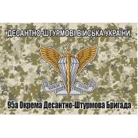 Прапор 95 ОДШБр ДШВ піксель