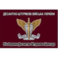 Прапор 95 ОДШБр емблема ДШВ, марун