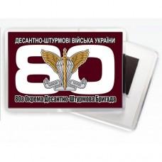 Купить 80 бригада ДШВ магнитик марун в интернет-магазине Каптерка в Киеве и Украине