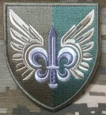 Нарукавний знак 132 Окремий Розвідувальний Батальйон ДШВ ЗСУ (олива)