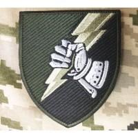 Шеврон 23 окремий танковий батальйон ДШВ ЗСУ (польовий)