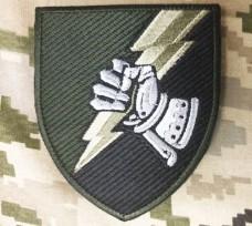 Нарукавний знак 23 окремий танковий батальйон ДШВ ЗСУ (олива)