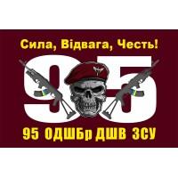 Прапор 95 ОДШБр ДШВ марун Сила, Відвага, Честь!