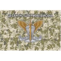 Прапор Десантно Штурмові Війська (піксель)