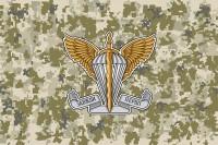 Флаг с эмблемой Десантно Штурмовых Войск ЗСУ (пиксель)