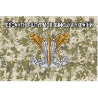 Прапор Десантно Штурмові Війська України (піксель)