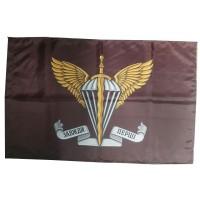 Новый флаг Десантно Штурмовых Войск ЗСУ