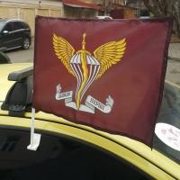 Новый флаг Десантно Штурмовых Войск Украины - авто флажок