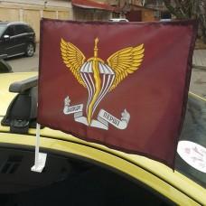 Флаг ДШВ - авто флажок