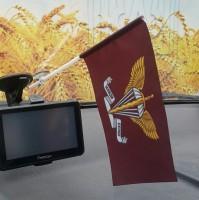 Новый флаг Десантно Штурмовых Войск Украины - флажок в авто