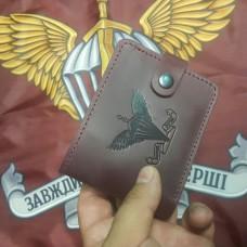 Шкіряний гаманець ДШВ України марун