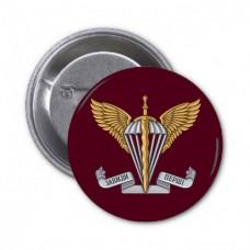 Значок новая эмблема Десантно Штурмовых Войск Украины