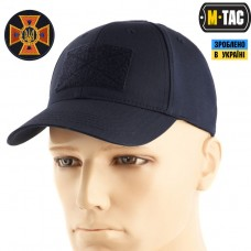 Купить Бейсболка M-TAC Elite Flex рип-стоп Dark Navy Blue з липучкою для патча та кокарда ДСНС на липучці Комплект в интернет-магазине Каптерка в Киеве и Украине