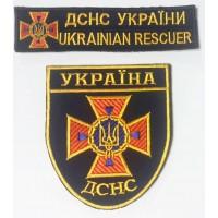 Шеврон ДСНС Україна новий зразка 2018р + нашивка (жовтий)