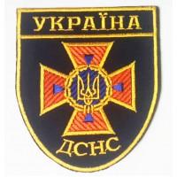 Шеврон ДСНС Україна новий зразка 2018р (жовтий)