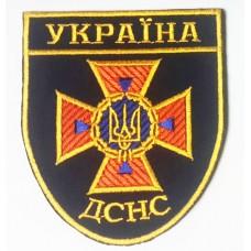 Шеврон ДСНС України (жовтий)