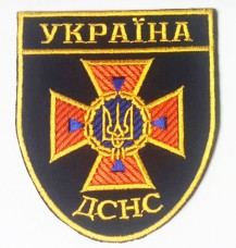 Купить Шеврон ДСНС України (жовтий) в интернет-магазине Каптерка в Киеве и Украине